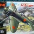 I-16 type 18 WWII Soviet Fighter